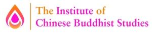 ICBS_logo_2_Jesse